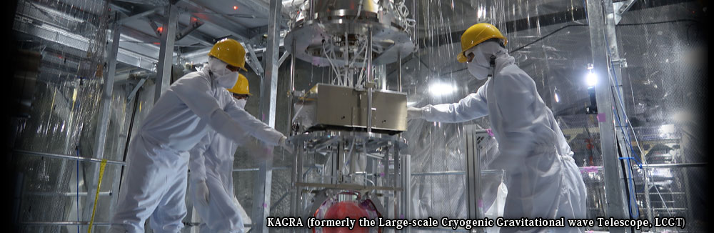 KAGRA (formerly the Large-scale Cryogenic Gravitational wave Telescope, LCGT)